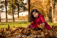عکس از کودک در فضای باز